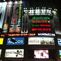 Photo taken at Yodobashi-Akiba by Nakadai 3. on 4/15/2012