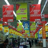 Photo taken at Ашан by Oleg Y. on 5/25/2012