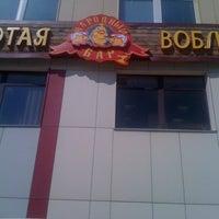 Photo taken at Золотая вобла by Борис Л. on 5/21/2012
