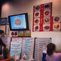 Photo taken at Asia Cafe by Jon E. on 7/30/2012
