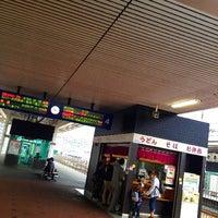Photo taken at Platforms 3-4 by hiro m. on 6/8/2012