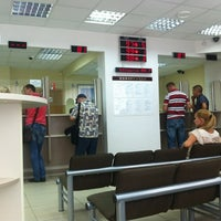 Photo taken at Объединенный визовый сервис-центр by Анастасия on 7/17/2012