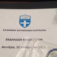 Photo taken at Ελληνική Ολυμπιακή Επιτροπή by Rania A. on 1/12/2015