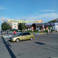 Photo taken at Путивль by Юлия К. on 8/24/2016