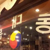 Photo taken at Man Bok Gung Korean Restaurant by Zainuddin H. on 2/19/2013