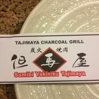 Photo taken at Tajimaya Charcoal Grill by Inah A. on 1/23/2013