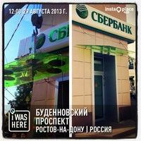 Photo taken at Сбербанк by 🅰®тem G. on 8/29/2013