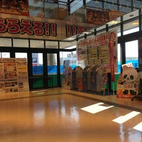 Photo taken at ヤマダ電機 テックランド 魚津店 by Stepy_stepie on 7/21/2013