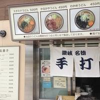 Foto tomada en Karukaya por Sugashi K. el 6/15/2013