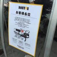 Photo taken at ドトールコーヒーショップ 横浜鶴屋町2丁目店 by xavier_1119 on 9/1/2015