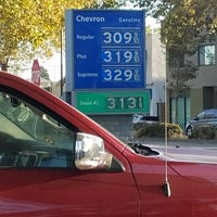 Photo taken at Chevron by Jacky T. on 9/25/2017