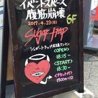 Photo taken at イベントスペース腹筋崩壊 by なおてぃん☆ on 4/23/2017