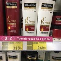 Photo taken at Магнит Косметик by Анна П. on 10/15/2018