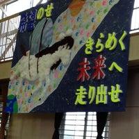 Photo taken at 浦賀小学校 by tajitajiko on 3/19/2014