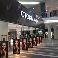 Снимок сделан в Стокманн пользователем Светлана 11/1/2012