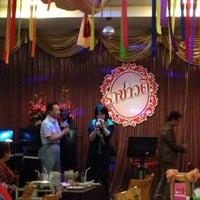 Photo taken at Rajawatee restaurant by Weerawat T. on 9/4/2013