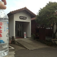 Photo taken at 関平温泉 by Pumpkin P. on 10/26/2012