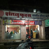 Photo taken at Shantanu Restaurant by Shantanu R. on 12/17/2013