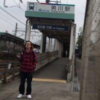 Photo taken at Otogawa Station (NH12) by Jack P. on 2/17/2013