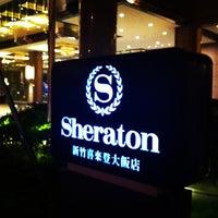 Photo taken at 新竹喜來登大飯店 Sheraton Hsinchu Hotel by Julian S. on 11/17/2012