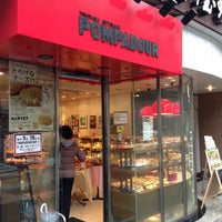 Photo taken at POMPADOUR 六本木本店 by Ben V. on 3/27/2013