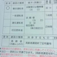 Photo taken at 神奈川県警 座間警察署 by Keisuke S. on 12/28/2016