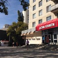 Photo taken at Дом Книги by Анастасия Ч. on 9/16/2014