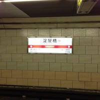 Photo taken at Yodoyabashi Station by yskw t. on 4/17/2013