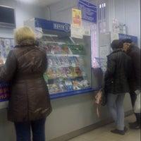 Photo taken at Почта России 119333 by Artemiy P. on 11/9/2012