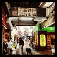 Photo taken at Keio Shimo-takaido Station (KO07) by shugo n. on 7/13/2013
