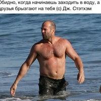 Photo taken at Гепард Таможенный брокер by Андрей А. on 7/25/2014