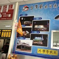 Photo taken at 台灣蔡虱目魚專賣店-楊梅店 by Ivana L. on 7/1/2013