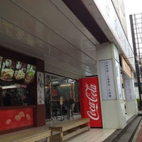 Photo taken at 角子虎水餃館 (楊梅店) by Ivana L. on 12/11/2012