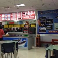 Photo taken at 台灣蔡虱目魚專賣店-楊梅店 by Ivana L. on 1/4/2014