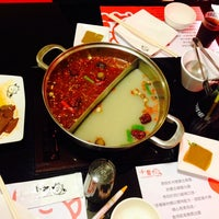 Photo taken at 小蒙牛頂級養生鍋 by Ivana L. on 4/18/2014