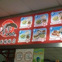 Photo taken at 台灣蔡虱目魚專賣店-楊梅店 by Ivana L. on 8/22/2013