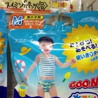 Photo taken at ドラッグユタカ西院安塚店 by civiloct 【. on 9/7/2013