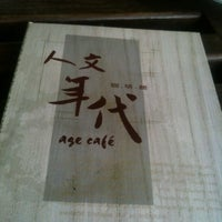 Photo taken at 人文年代咖啡館 Age Café by ^___^ on 10/29/2012