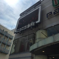 Photo taken at P'PARCO by tetsuya on 8/31/2018