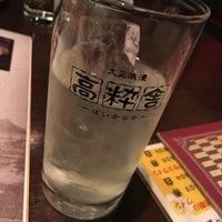Photo taken at 大正浪漫風居酒屋 ハイカラヤ by Naomi T. on 12/28/2016