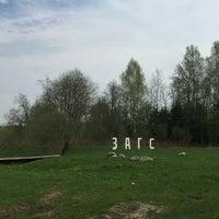 รูปภาพถ่ายที่ Арт-усадьба «Веретьево» โดย Nat ☀. เมื่อ 5/5/2018