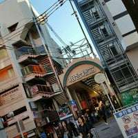 Photo taken at 相合橋筋商店街 by あおば t. on 10/24/2016