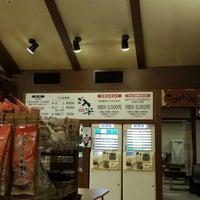 Photo taken at 虹の湯 二色の浜店 by あおば on 11/1/2015