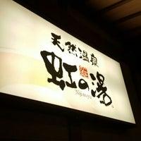 Photo taken at 虹の湯 二色の浜店 by あおば on 5/22/2016