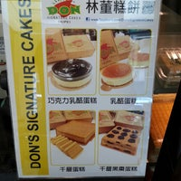 Photo taken at 林董糕餅 Don's Signature Cakes Taipei by Phoebe on 7/6/2014