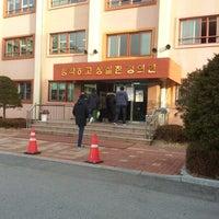 Photo taken at 정의여자중학교 by soojung c. on 11/25/2012