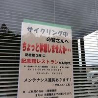 Photo taken at 高滝ダム記念館 by Taka T. on 9/25/2014