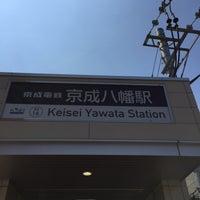 Photo taken at Keisei Yawata Station (KS16) by Taka T. on 7/11/2015