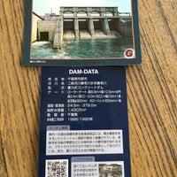 Photo taken at 高滝ダム記念館 by Taka T. on 9/25/2015