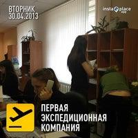 """Photo taken at Первая Экспедиционная Компания """"ПЭК-Урал"""" by Алексей on 4/30/2013"""